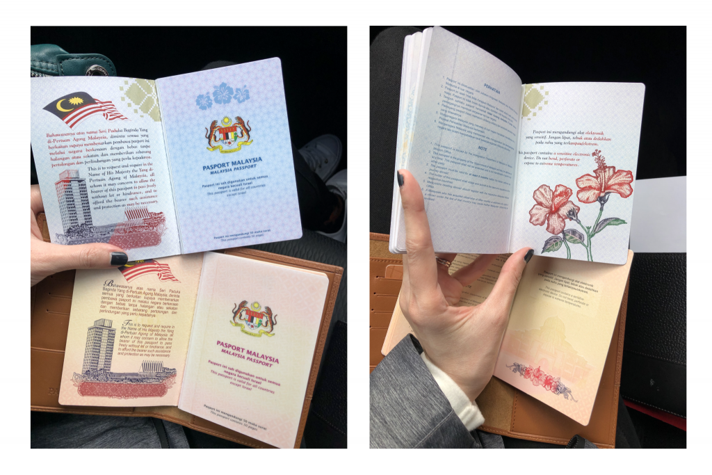 old vs new malaysian passport